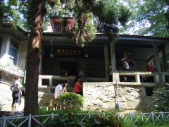 The House where Nobel Priye winner Pearl Buckly lived on the Lushan Mountain