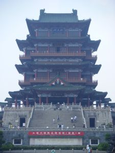 Tengwan Ge in Nanchang, which was also depicted on the beautiful GrC'09 remembrance plate from Jiangxi University